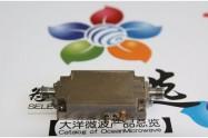 0.5~18GHz Broadband Low Noise Amplifier